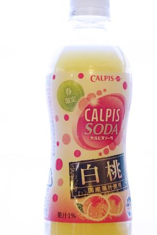 カルピスソーダ白桃