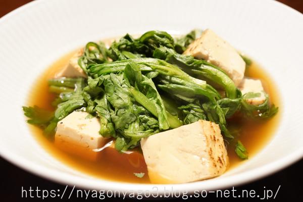 春菊と焼豆腐の煮物